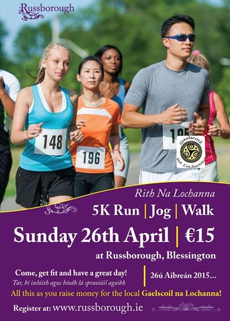 Russborough 5K Fun Run